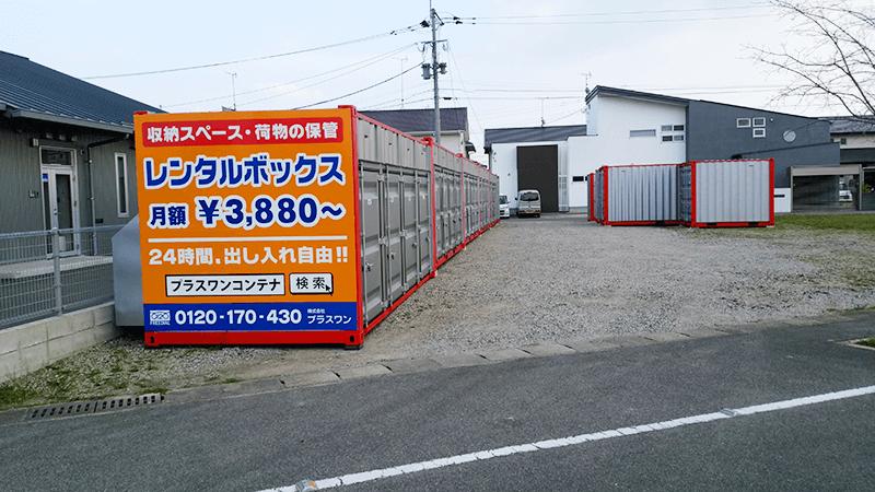 佐賀県兵庫北店写真