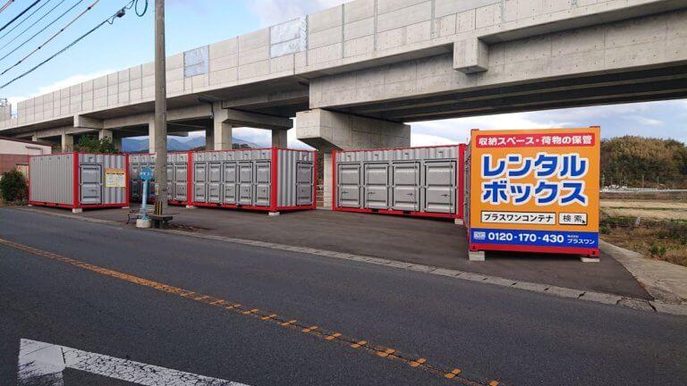 諫早栄田店写真