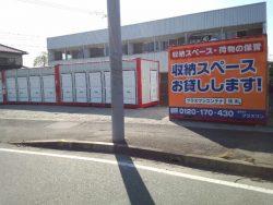 鳥栖村田店写真