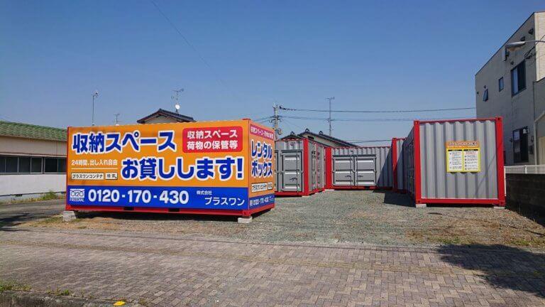 上屋敷店店舗写真
