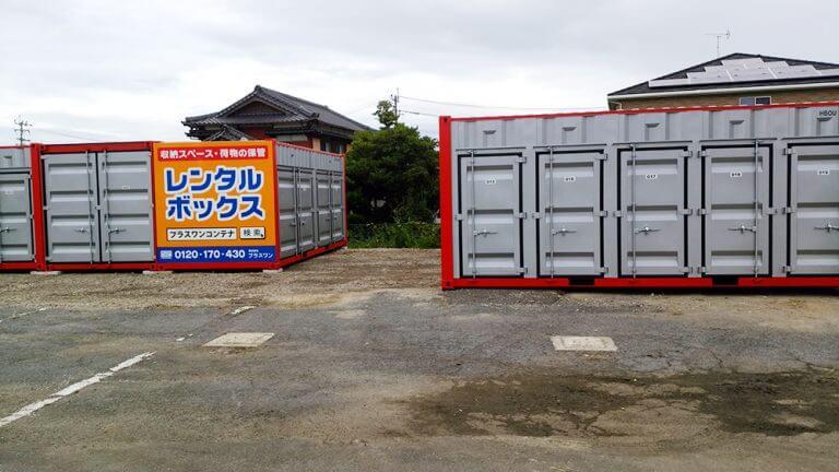 諫早川内店写真