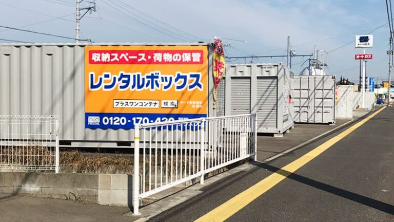 糸島市前原店写真