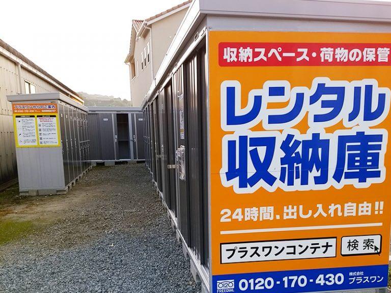 長崎県西彼杵郡長与店写真