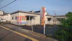 佐賀兵庫南2号店店舗写真