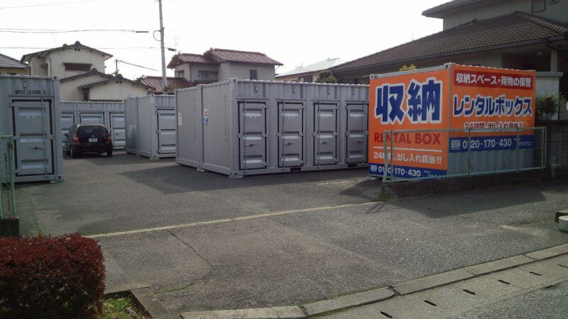佐賀高木瀬店写真