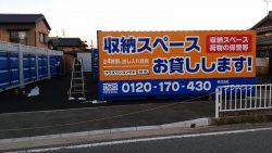 福岡市西区戸切店写真
