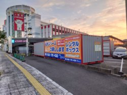 佐賀市若宮店舗写真